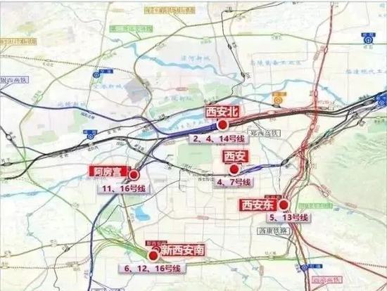 未来西安5个火车站布局