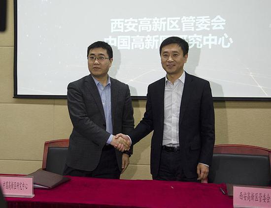 打造高端智库 西安高新区与中国高新区研究中心成功签约