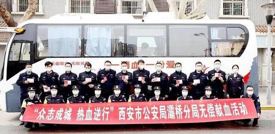 众志成城 热血逆行 | 灞桥公安组织无偿献血活动