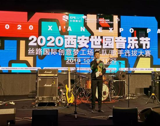 2020西安世园音乐节乐队歌手选拔大赛晋级赛终场来袭