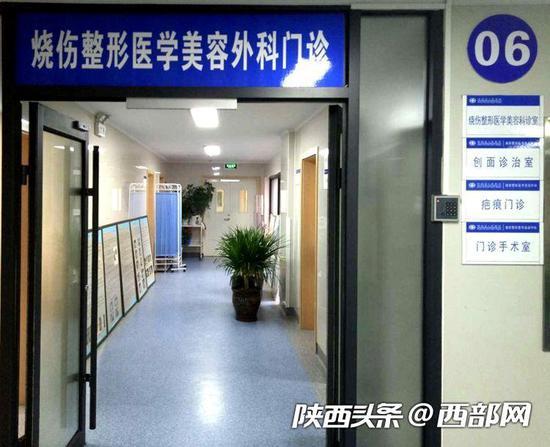 陕西省人民医院烧伤科近日收治的儿童烧伤、外伤比例明显比放假前增多。