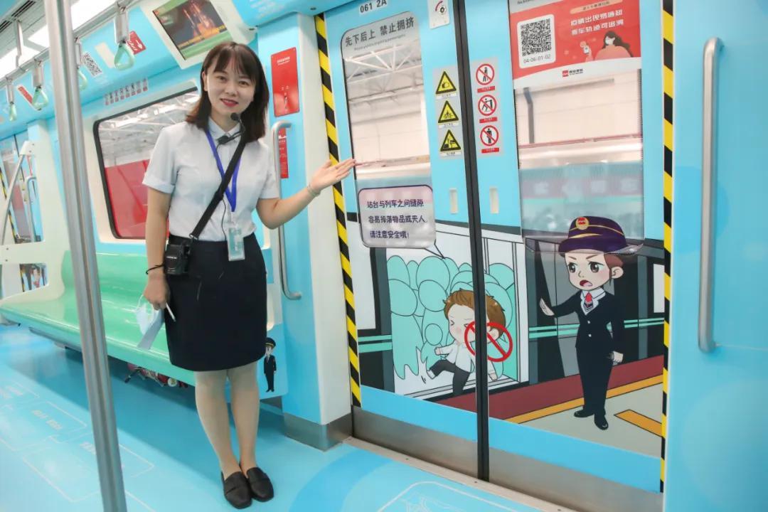 搭乘专列 答题赢奖丨西安地铁安全专列邀您打卡