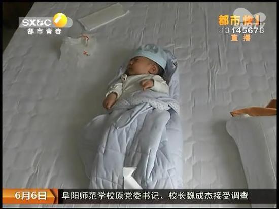 汉中女大学生上午宿舍产子下午上课 20天后身亡