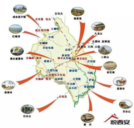定了,神木市诞生,陕西第4个县级市!