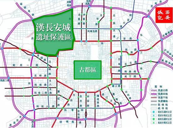 西安五环最新规划图