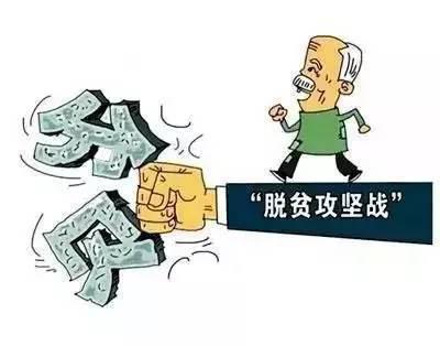 脱贫攻坚西安在行动丨五大主导产业助力脱贫攻坚