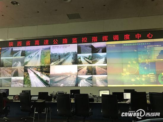 因积雪影响,陕西部分高速限行管制。