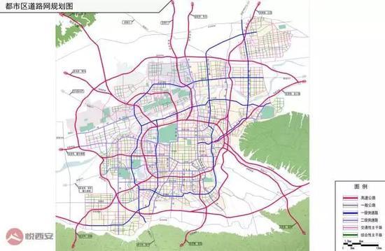 丨西安都市区道路网规划丨