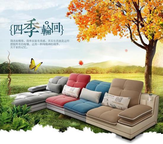 A家家具发 布艺沙发组合套装懒人北欧现代 (三人位+贵妃位)