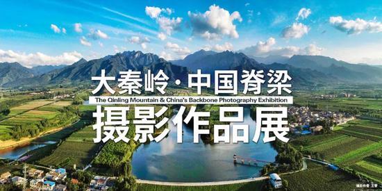 去西安国际会展中心,看美丽大秦岭!