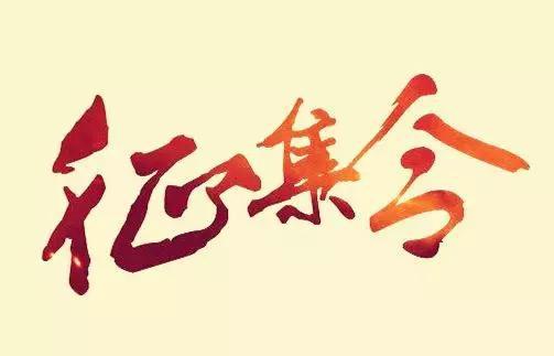 """""""新风采 最灞桥""""征集令!如果您是文艺潮人,就来参加吧"""