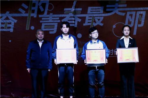 刘建启主任为五四红旗团支部颁奖