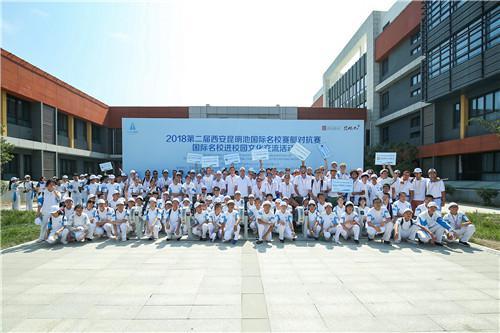 国际名校赛艇队走进沣东新城 架起体育文化交流桥梁