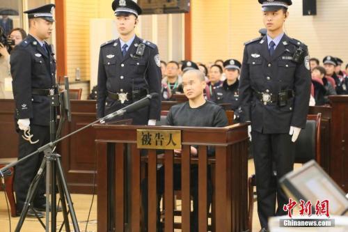 图为被告人在一审庭审现场。陕西法院供图