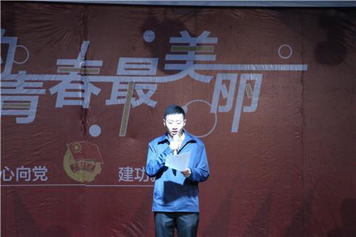 交通技术系党总支副书记季峰宣读表彰名单