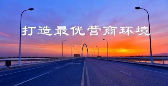 """""""高效能审批服务,""""店小二""""热忱服务"""""""