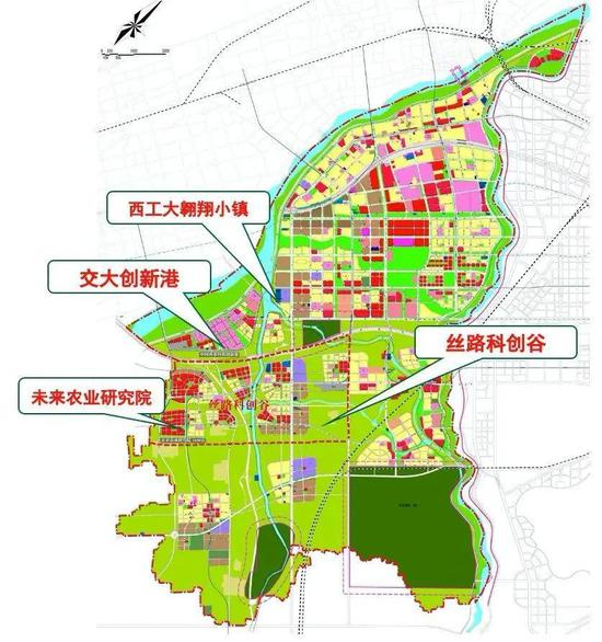 西农携手西咸 未来农业研究院落地沣西新城