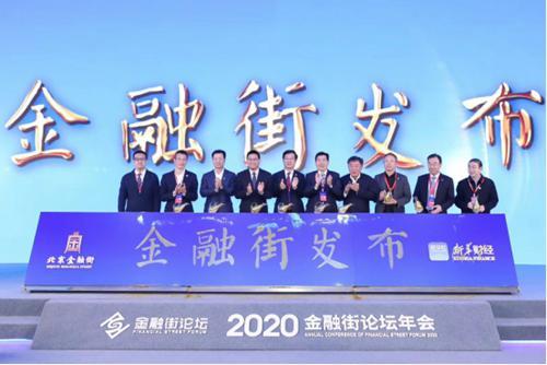 2020年中国便民缴费产业白皮书发布 数字缴费发展正当时