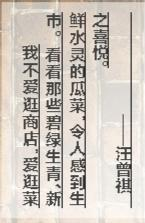 市井文化 历久弥香—信义巷五号的七十年记忆