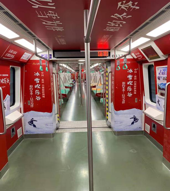 陕旅乐景×地铁四号线 打造文化旅游营销新场景