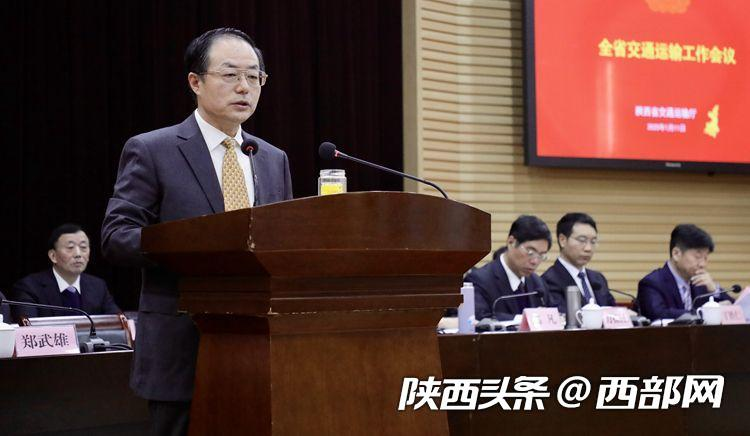 陕西省交通运输厅厅长杨育生做工作报告。