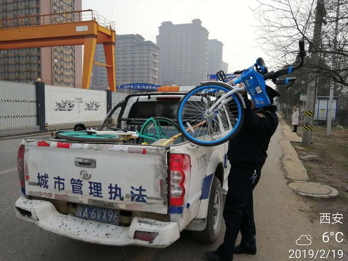 西安城管高新分局大规模开展共享单车整治工作