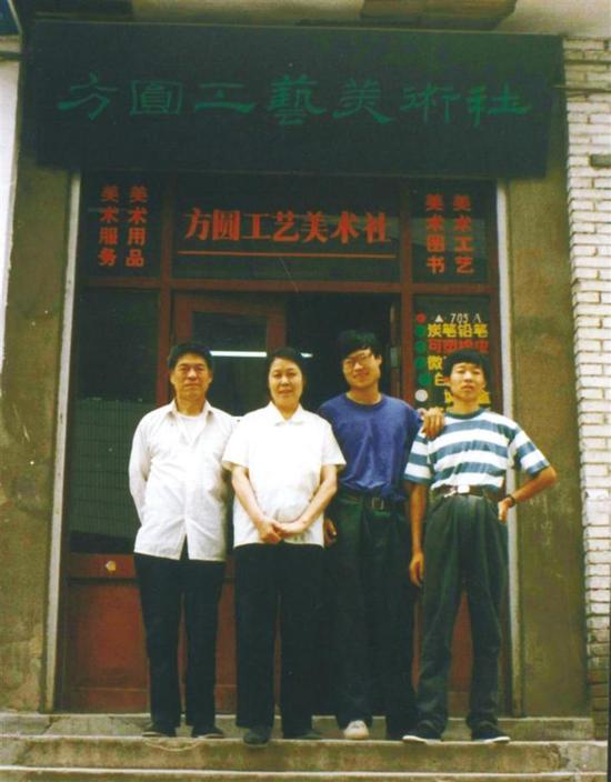 吕重华(右二)和家人在方圆工艺美术社门口合影。资料照片