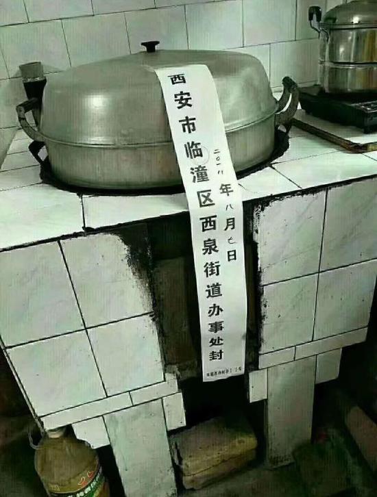 网传西安临潼一街道办给灶台贴封条。当地宣传部门回应称此事不实。