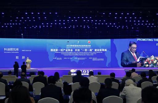 2019欧亚经济论坛科技分会举行 西安大秀创新科技力