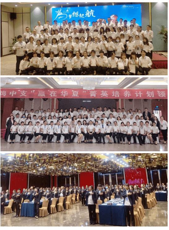 """华夏保险陕西分公司宝鸡中支召开""""赢在华夏菁英培养计划""""领航培训"""