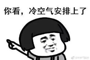 小编从陕西省气象台了解到