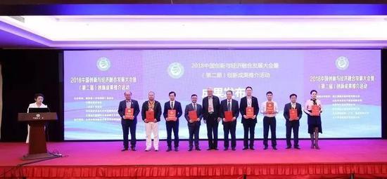 """活动组委会授予华夏文旅集团""""两项重量级大奖"""