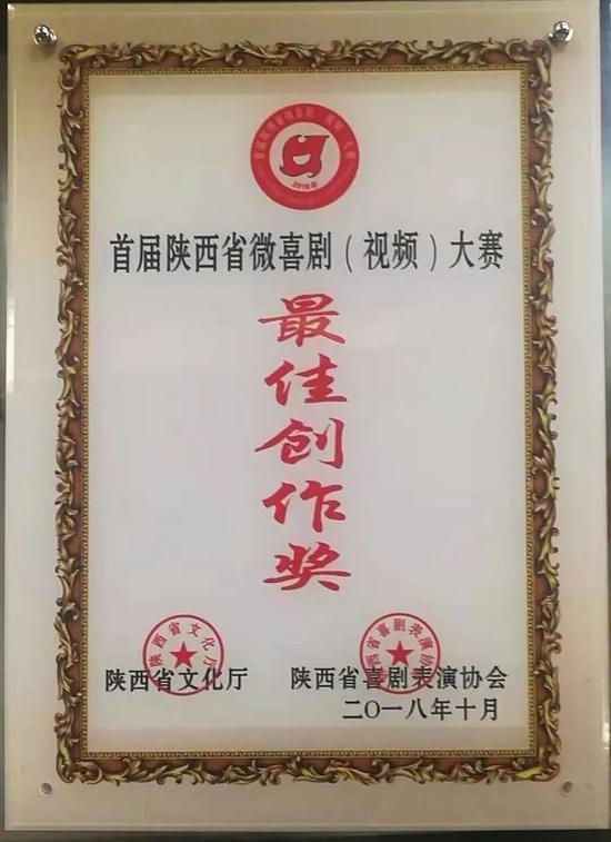 ▶ 获奖证书