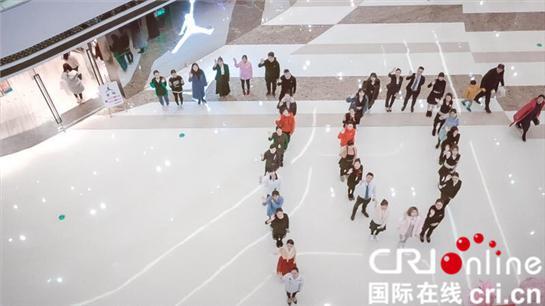 西安高新区举办新春快闪活动