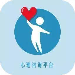 灞桥区开通应对疫情心理援助热线 24小时免费服务