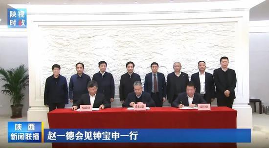 180亿!隆基股份重大项目落户西咸新区