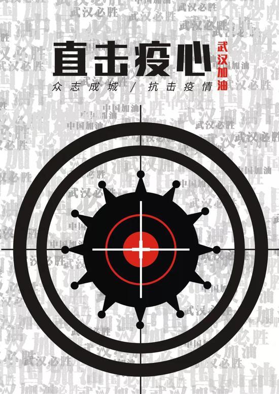 """为武汉加油,西安石油大学师生""""艺""""起抗""""疫"""""""