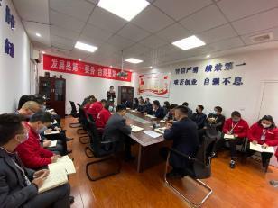 华夏保险陕西分公司汉中中支召开保险营销从业人员入司流程规范操作专项会议