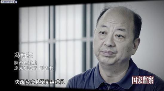 1月14日晚,陕西省政府原党组成员、副省长冯新柱亮相专题片第三集《聚焦脱贫》。