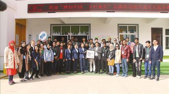 杨凌示范区积极举办国际教育合作活动
