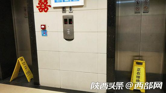 碑林区自在广场电梯坏了8个月仍未修复。