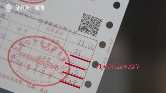 记者指引市民阅读售票机找零提示,市民表示,该提示并没有引起自己注意。