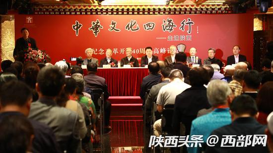 """""""中华文化四海行?走进陕西""""纪念改革开放40周年中国书画精品联展在西安开幕。"""