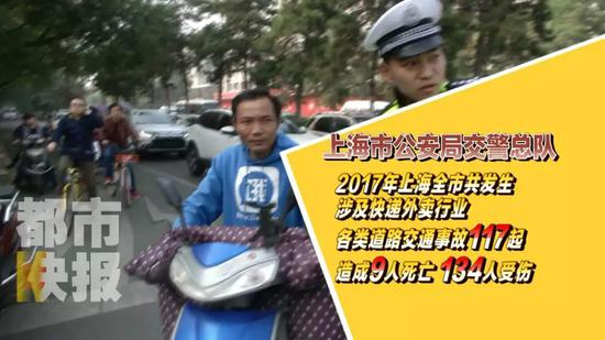西安市交警支队莲湖大队民警师晓飞: