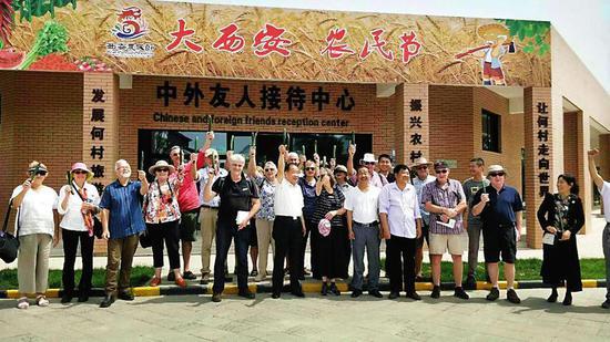 2018首届大西安农民节在何村举办,许多外国友人来到了何村。(资料图片)