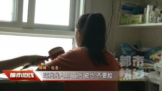 初一女生频遭老师辱骂 相关部门负责人登门道歉