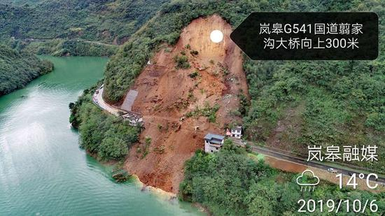 泥石流致G541国道南宫山段交通中断航拍图 图片来源岚皋融媒体
