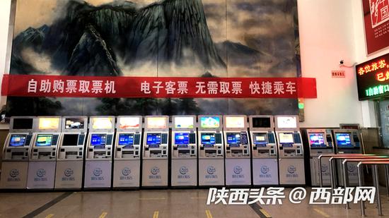 陕西省西安汽车站推行电子客票。