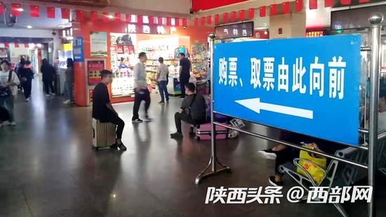 注意!陕西省西安汽车站购票和出行方式调整
