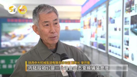 """太牛了!中国1/4高速公路路面铺设由陕西""""智造""""机械完成!"""
